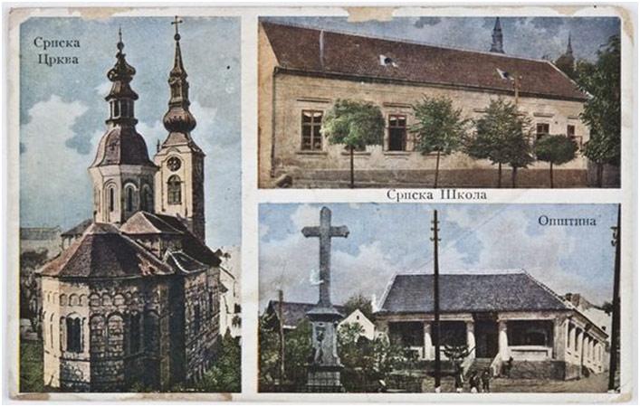 Istorijat Sremske Kamenice